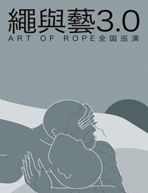 2020RW BEN深圳演唱会
