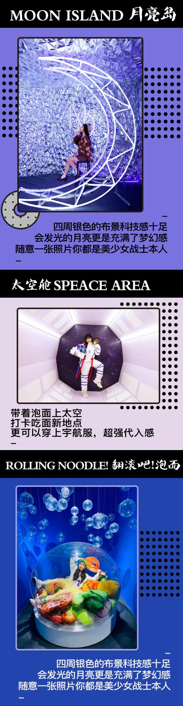 上海泡面博物馆4