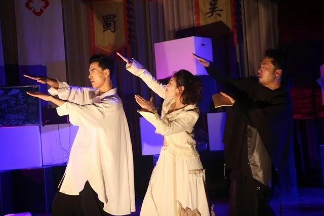 2021重喜剧《名字没想好》北纬零度出品-杭州站