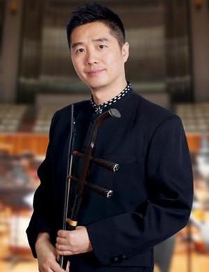 2020广东民族乐团广州音乐会
