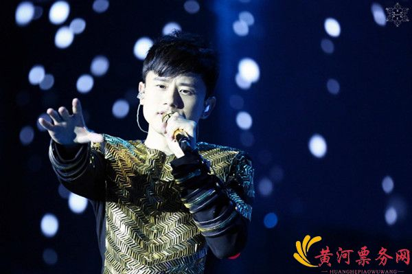 张杰重庆演唱会在线订票