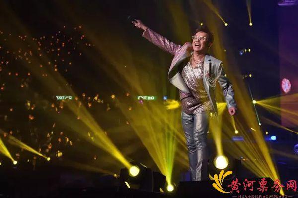 2017谭咏麟银河岁月40载演唱会-珠海站