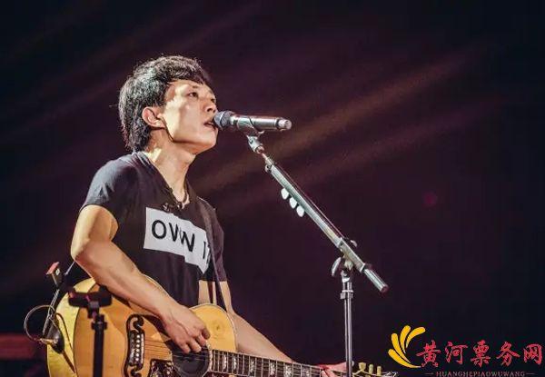 """2017""""浮游""""赵雷北京演唱会"""