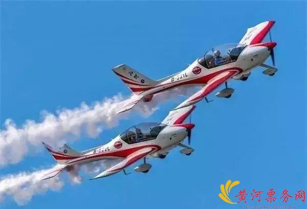 2017国际航联世界飞行者大会-中国武汉