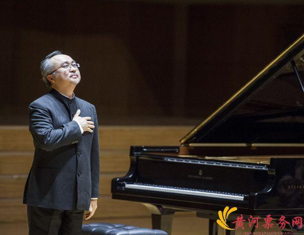 2017肖邦传奇-邓泰山钢琴独奏音乐会杭州站