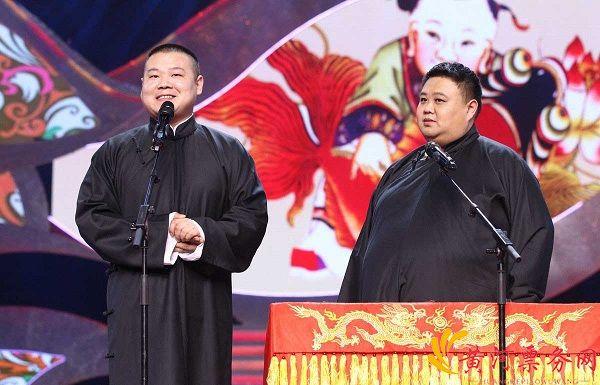 2017岳云鹏长春相声专场