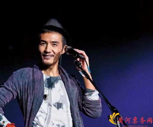 2017朴树南京演唱会