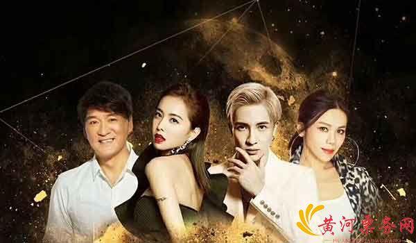 """2017""""和你在一起""""南昌巨星演唱会"""
