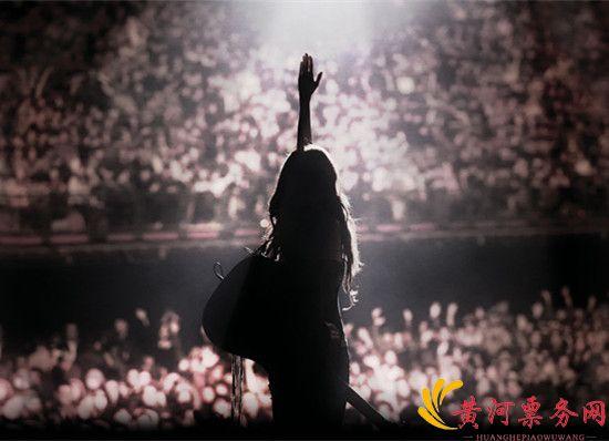 陈绮贞郑州演唱会