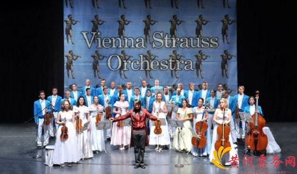 2018维也纳施特劳斯管弦乐团新年音乐会