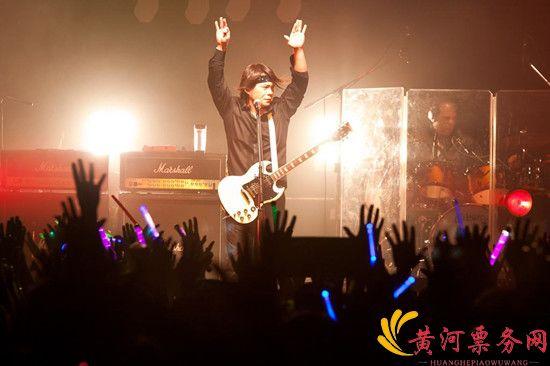 2017伍佰南京演唱会