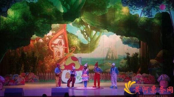 2018北京大型儿童舞台剧《蓝精灵》