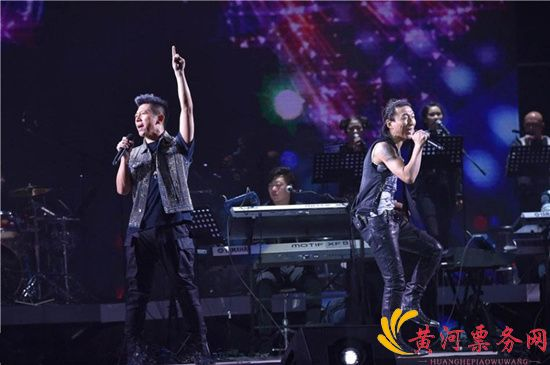 2017羽泉北京演唱会