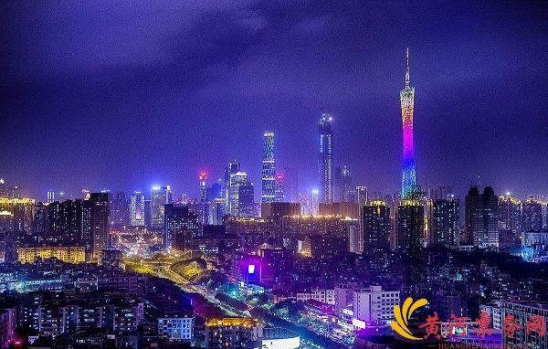 2018伍佰China Blue摇滚全经典之全面对决演唱会-广州站