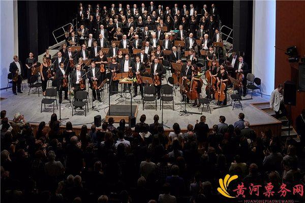 斯洛伐克国家交响乐团