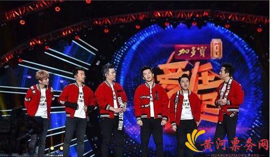 浙江卫视跨年演唱会