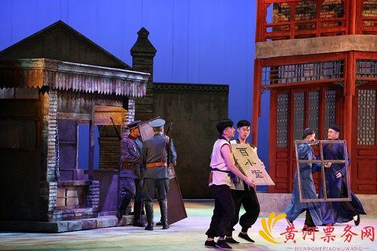 上海话剧《断金》