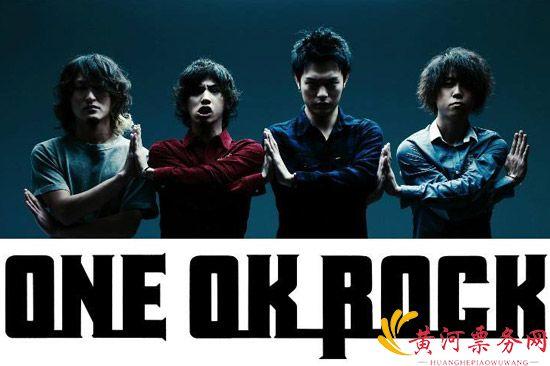 ONE OK ROCK乐队