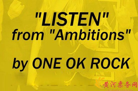 ONE OK ROCK Ambitions