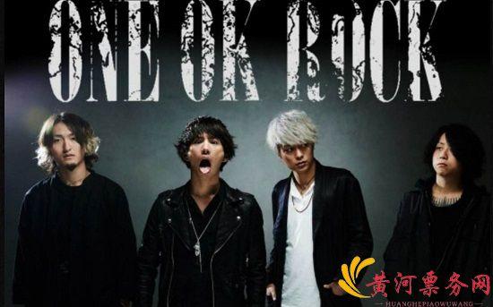 one ok rock演唱会_2018ONE OK ROCK 香港演唱会门票价格多少?ONE OK ROCK 香港演唱会在哪 ...