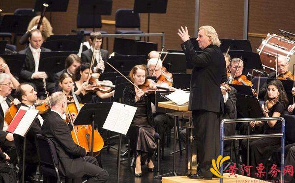 2018俄罗斯国家交响乐团南京音乐会