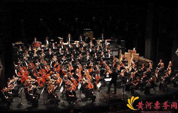 2018丹麦国家交响乐团上海音乐会