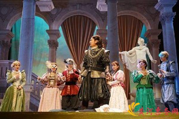 《莎士比亚别生气》天津爆笑舞台剧