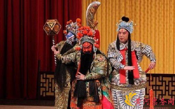 长安大戏院《群英会·借东风》