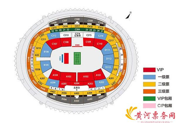 亚洲羽毛球锦标赛座位图