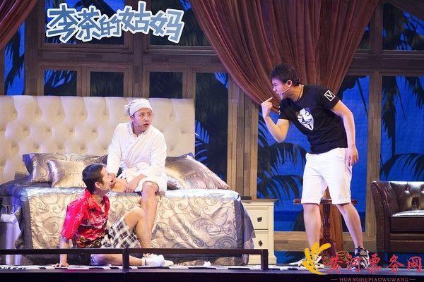 《李茶的姑妈》合肥舞台剧