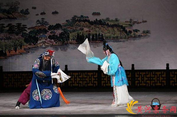长安大戏院京剧《西施》