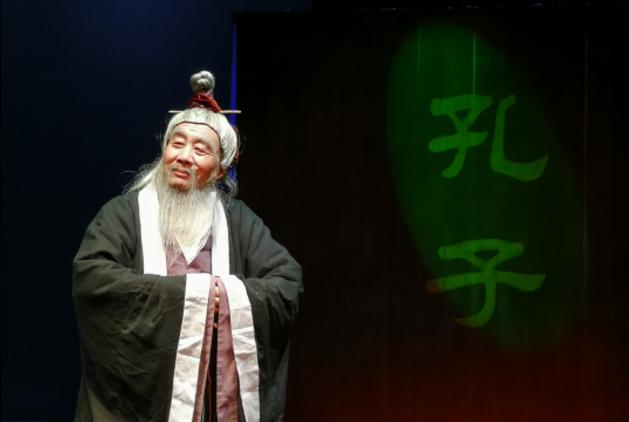 2020儿童剧《孔子》兴安盟站