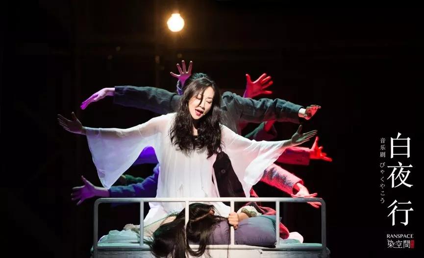 2021韩雪 刘令飞领衔主演 年度爆款音乐剧《白夜行》-广州站
