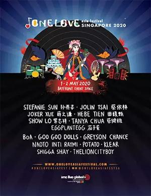 2020新加坡One Love音樂節