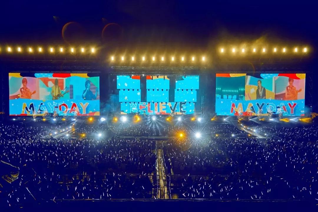 2021五月天《Just Rock It 蓝 BLUE》演唱会-海口站