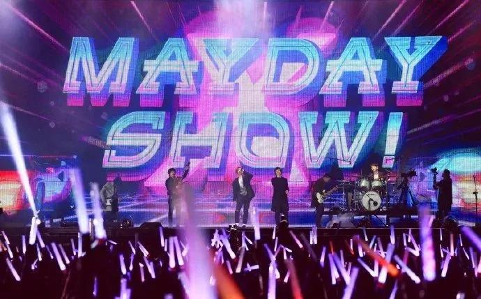 五月天 [ 好好好想见到你 ] Mayday Fly to 2021 演唱会-厦门站