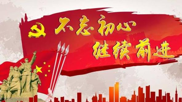 2021初心·使命——红色经典音乐会-上海站