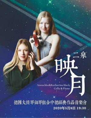 二泉映月杭州音乐会