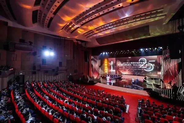 第26届上海电视节白玉兰奖颁奖典礼2
