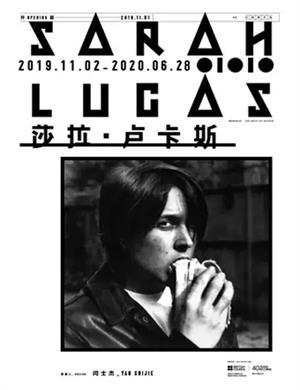 2020北京莎拉盧卡斯個展