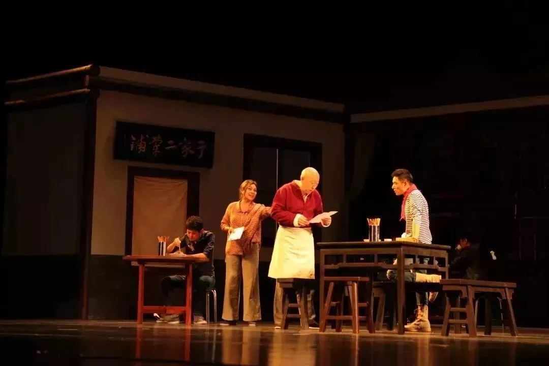 2021林兆华作品—京味儿大戏《银锭桥》-苏州站