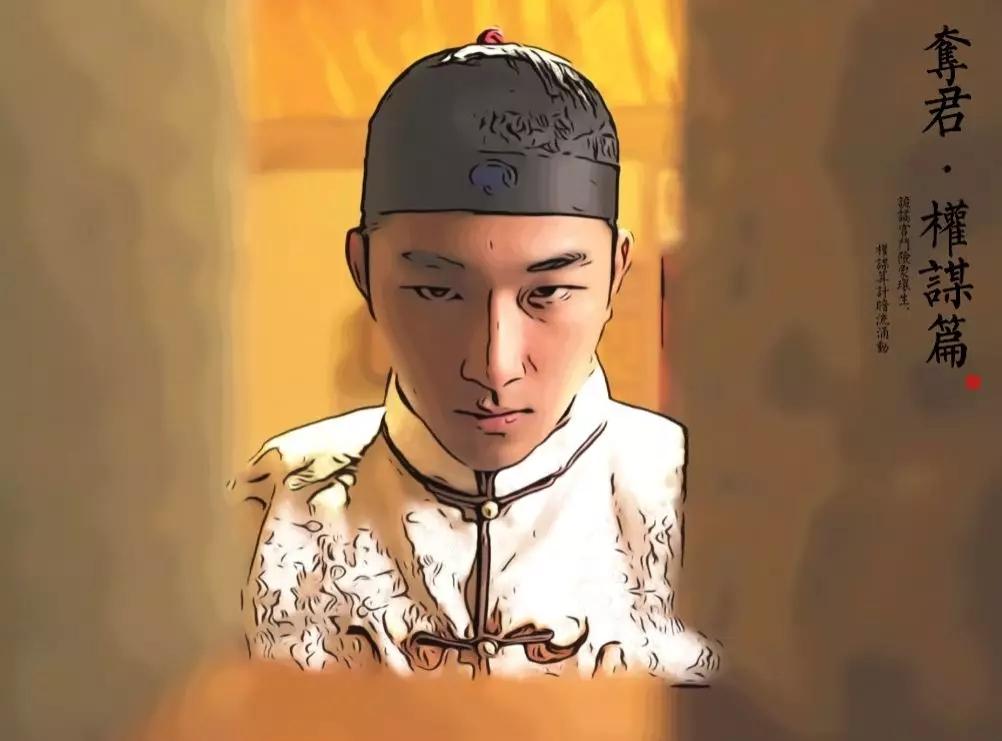 2020沉浸式互动演剧《夺君·权谋篇》穿越入宫争皇位-北京站