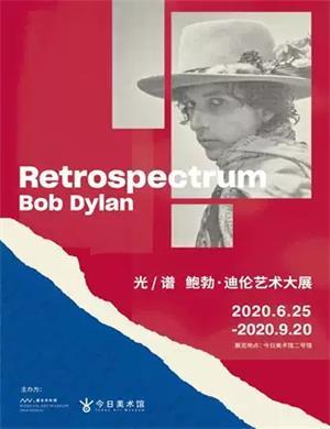 2020北京鮑勃迪倫藝術大展