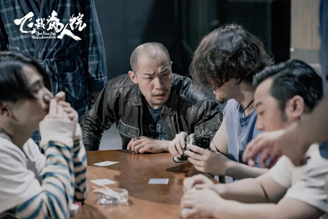 2021百老汇 奥斯卡经典中的经典《飞越疯人院》-天津站
