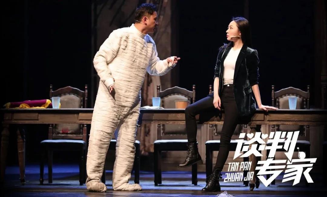 2021开心麻花爆笑舞台剧《谈判专家》-长沙站