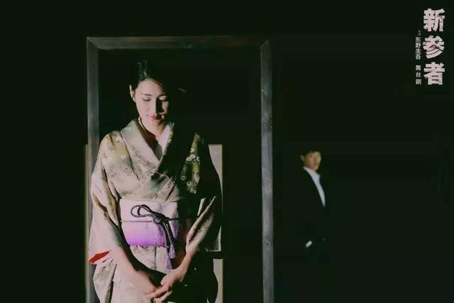 2020舞台剧 《新参者》台州站