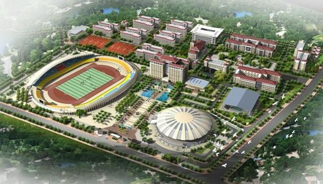 三亚市体育中心体育场