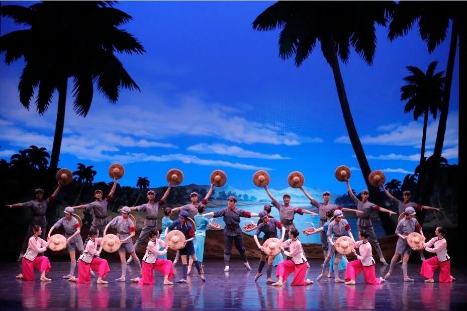 2021中央芭蕾舞团《红色娘子军》一厦门站