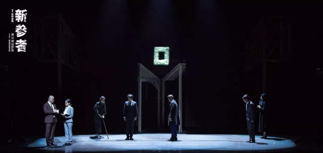 2020舞台剧《新参者》台州站