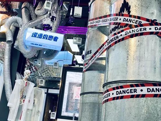 2020【谎语园 The Lie Park】成年人说谎艺术展览-广州站